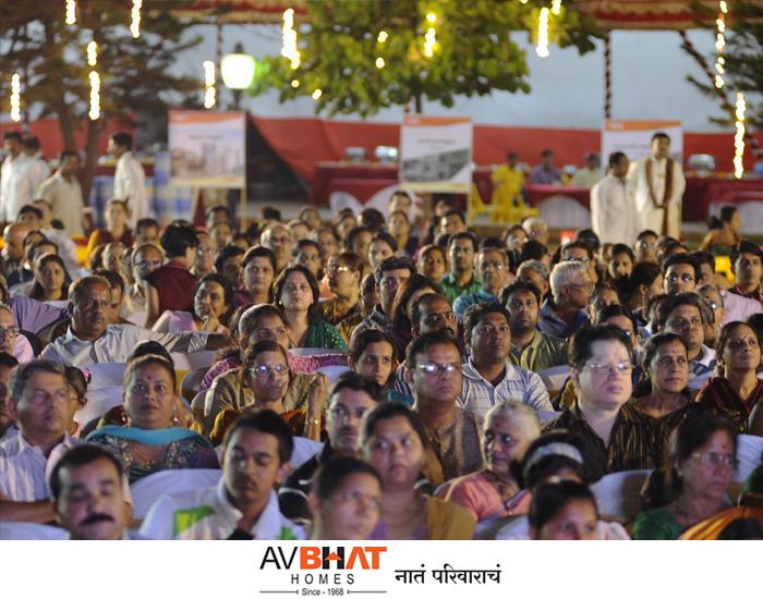 A V Bhat Pariwar Club Photo
